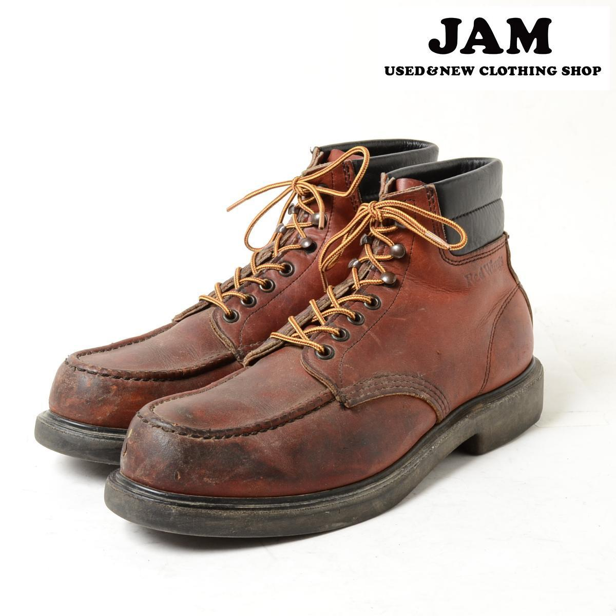 Vintage Red Wing Boots M2PYtznC